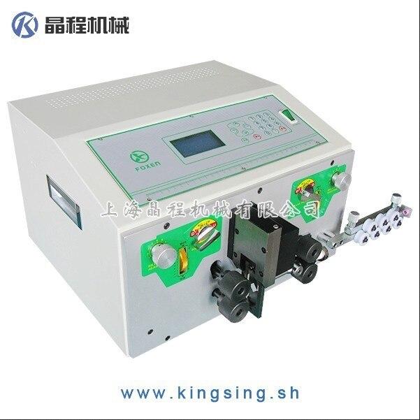 Кабельное оборудование 09D + + DHL