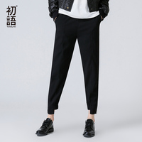 Toyouth Harem Pants 2017 Autumn Women Black Color Thin Casual All Match Asymmetry Hem Ankle-Length Trousers