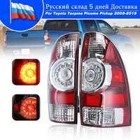 1PCS Tail Light Brake Lamp Fog lights Car Accessories For Toyota Tacoma Pickup 2005 2006 2007 2008 2015 8155004150/8156004150