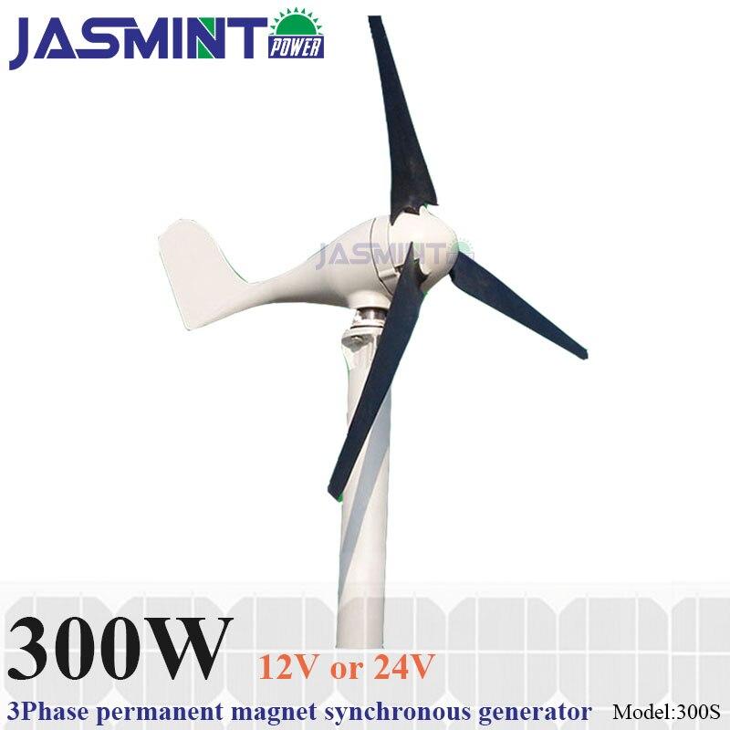 Générateur d'éolienne 300 W 12 V/24 V 2.0 m/s démarrage à faible vitesse du vent, 5 3 lames 650mm pour un usage domestique, système d'éclairage public