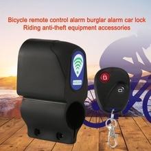 Замок с сигнализацией для велосипеда Противоугонный замок с пультом дистанционного управления езда на велосипеде замок безопасности вибрационная Сигнализация Аксессуары для велосипеда