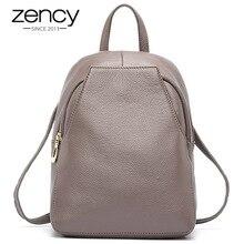 Новое поступление; Летнее Для женщин рюкзак 100% Пояса из натуральной кожи дамы Дорожные сумки Элегантный Дизайн ранцы для Обувь для девочек высокое качество