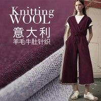 Wool Knitted Fabrics Autumn And Winter Stretch Pants Fashion Wool Fabrics Wholesale High Quality Wool Cloth