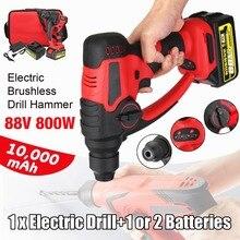 Перфоратор электрический бесщеточный аккумуляторная 88v 800w 10000 мА/ч, литий-ионный бурильного молотка с 1 или 2 Батарея Мощность инструменты
