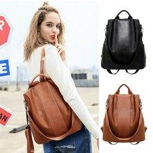 Женский рюкзак с защитой от кражи, классический однотонный рюкзак из искусственной кожи, модная сумка на плечо
