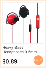 United Sony Musik Cuci 12
