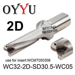 WC32-2D-SD30.5-WC05, WC пластинами дрель U Бурение мелкой отверстие сменными пластинами сверла, охлаждения отверстие, заводской