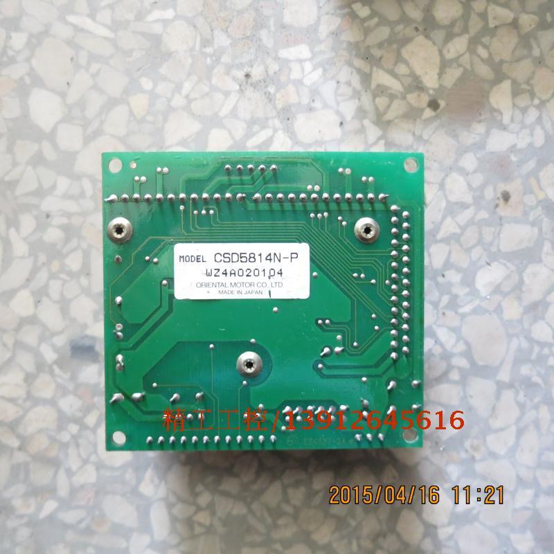 [SA] Oriental VEXTA originale 5 fase stepper motor drive CSD5814N-P mappa fisica[SA] Oriental VEXTA originale 5 fase stepper motor drive CSD5814N-P mappa fisica