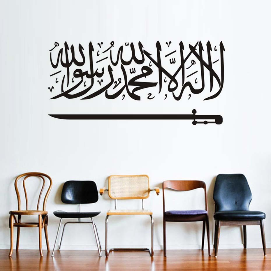 Us 3 59 28 Off Islamic Calligraphy Art Mural Vinyl Wall Sticker Home Decor For Living Room Muslim Designs Arabic Art Decals Removable Wallpaper In