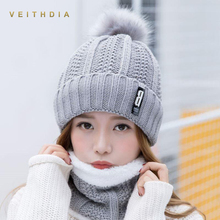 VEITHDIA 2018 New Pom Poms Winter Hat for Women Fashion Solid Warm Hats Knitted Beanies Cap
