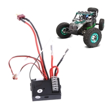 Parts For Wltoys 12428 12423 1/12 RC Car Spare Parts Receiver Accessories -B116