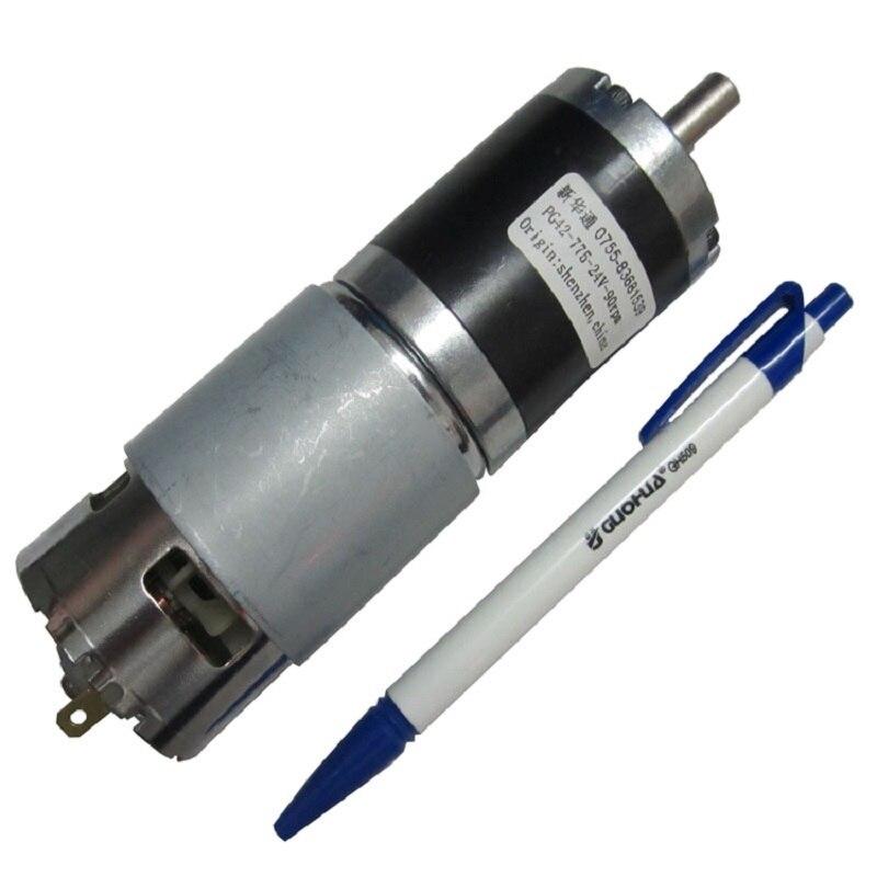 Planetary deceleration 775 DC motor, speed ratio 1:91, low noise, high torque цена