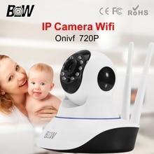 BW HD IP Camera Wireless IR LEDs Night Pan 120'Tilt 355'Video Surveillance Security Camera WiFi CCTV P2P Support Phone View