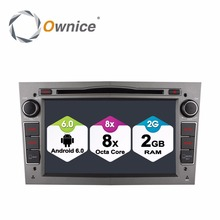 Octa core 2 ГБ Оперативная память Android 6.0 для Opel Vectra C D Vivaro Meriva Antara Astra Corsa Zafira автомобиль DVD плеер Радио GPS 4 г WI-FI