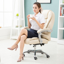 Can lay boss chair office chairs are Han leather foot massage chair computer free proof chair wholesale