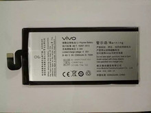 Wearson B-80 Battery For BBK VIVO X5MAX X5MAXV Battery 2300mAh In stock With Tracking Number цена