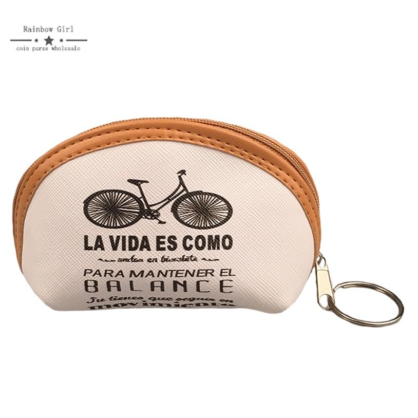 2017 1 Pcs New Cute Spain PU Leather Coin Purses Zipper Coins Wallet Child Girl Purse Lady Coin Bag Key Packet Women Purse