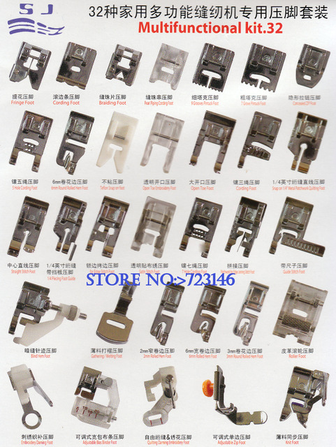 Multifunctional Kit 404040 Presser Foot Feet Domestic Sewing Beauteous Sewing Machine Accessories