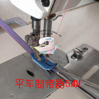 Machine Single Needle Lockstitch Machine With 5mm Sling Strap Trousers With Wide Pressure Ear Hat