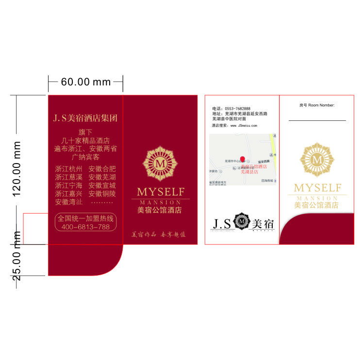 Zuoluo hotel room key card holder with customer's logo printing room card envelope