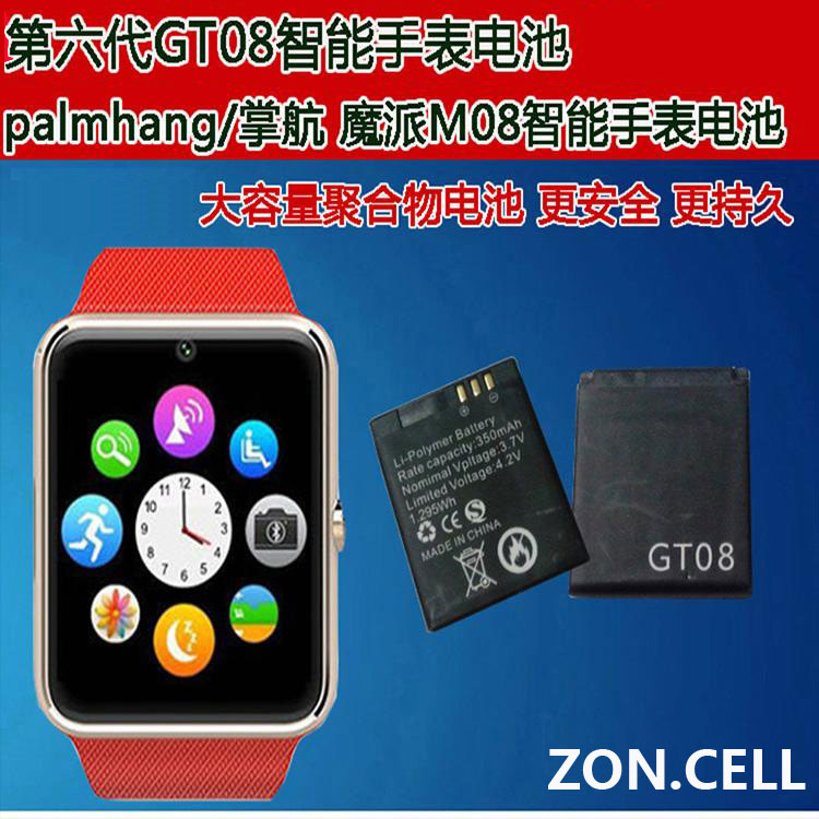 shenzhen technology GT08 <font><b>3</b></font>.<font><b>7V</b></font> 350mAh lithium polymer <font><b>battery</b></font> <font><b>3</b></font> <font><b>7V</b></font> volt <font><b>li</b></font> po <font><b>ion</b></font> lipo rechargeable <font><b>batteries</b></font> for smart watch/M08