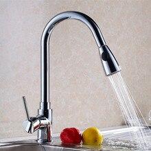 Бесплатная доставка Недавно Дизайн Твердый латунный кухня смеситель для вытащить ванной бассейна кран и полированный хром смеситель для кухни