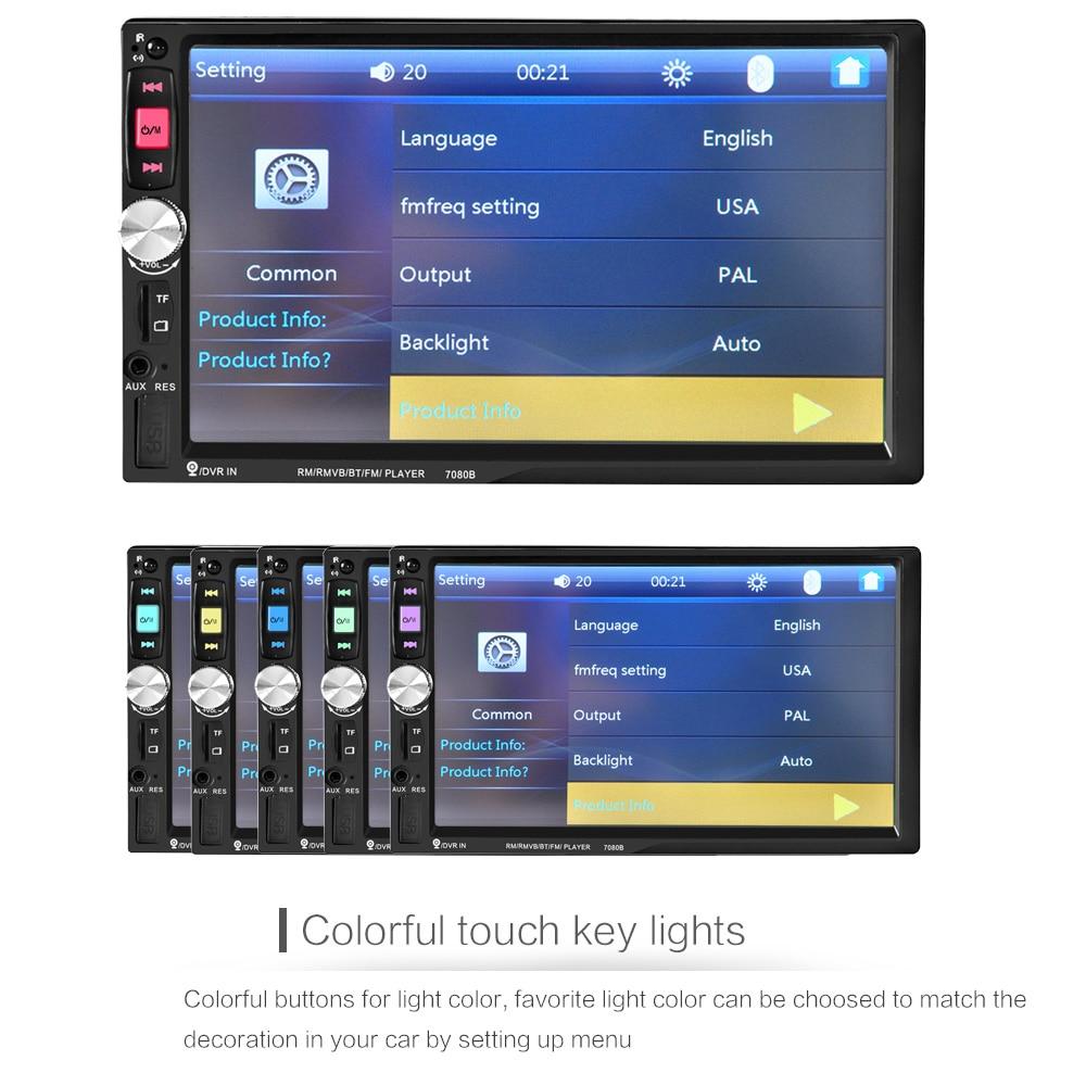 ЖАҢА 7inch HD TFT экранды автокөлік радио - Автомобиль электроникасы - фото 4