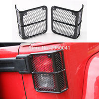 1Pair Metal Black Taillight Guards Rear Light Protector Cover Trims With Mesh Car Styling Accessory For