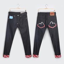 Fashion Straight Jeans Men 2016 Casual Skinny Fit Denim Pants Cowboy Brand Cotton Trousers 28-38