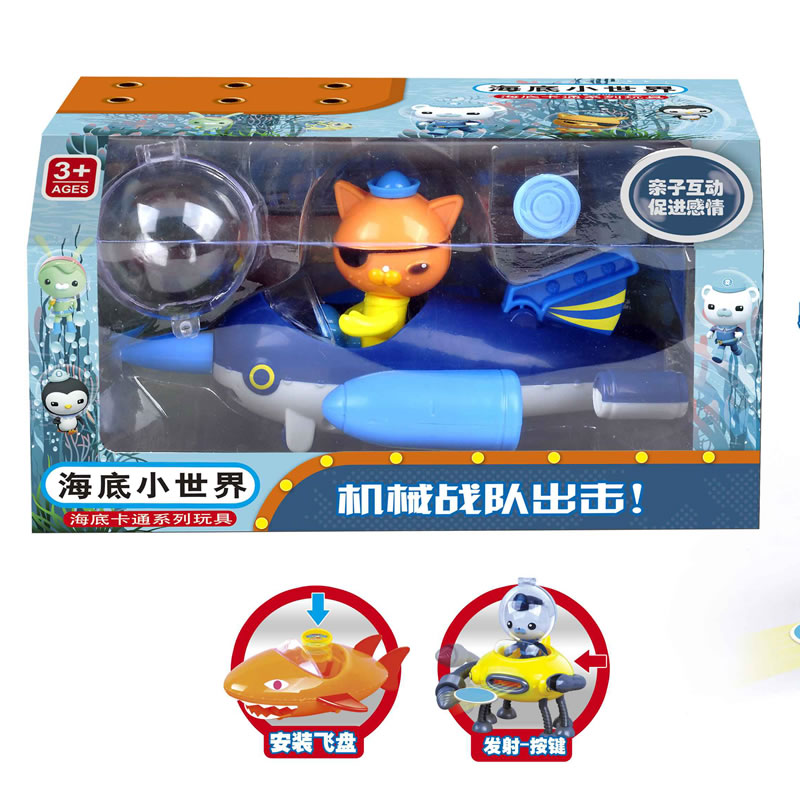 Toys & Hobbies Octonauts Plastic Whistle Buckpie Doctor Baby Musical Toys Baby Music Player Action Figure Children Toys Child Whistle Baby Gift