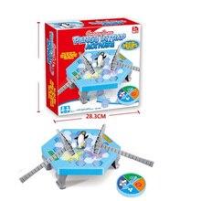 Penguin Trap Game