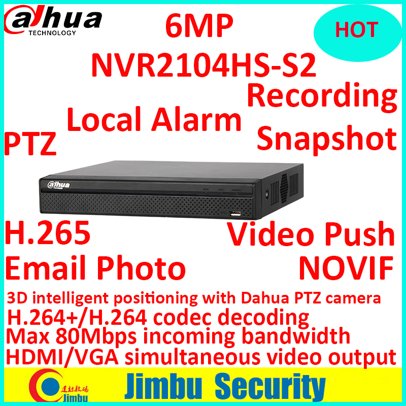 Dahua NVR 3D intelligent P2P NVR2104HS-S2 4 Ch Network Onvif Network Up to 6Mp resolution preview&playback H.264+/H.264 ixfk66n50q2 to 264