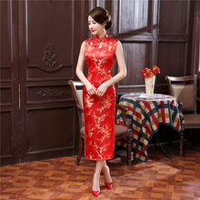 Classy Flowers Ladies Sexy Long Qipao Chinese Style Satin Cheongsam Classic  Sexy Party Dress Size S M L ced4cd183f24