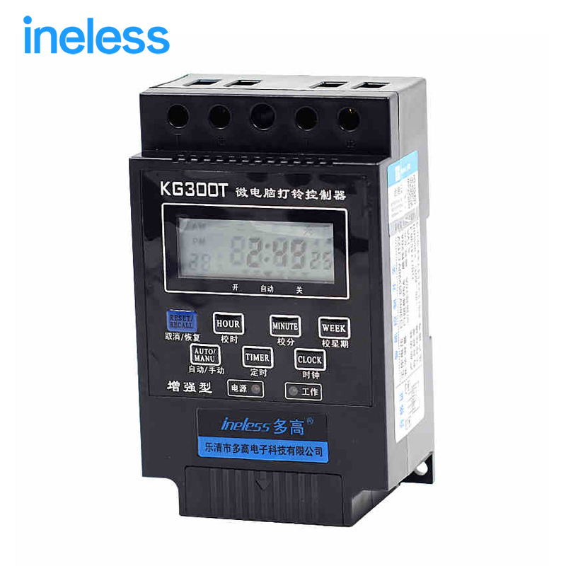 KG300T Automatic microcomputer ringing bells 20 groups of factory schools with bell timer dual bell function 40 times wholesale shanghai zhuo a 6 inch zyt05 school of engineering with bell automatic bell ringer instrument 20