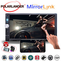 2DIN 7 Inch Rear Camera Car Radio MP5 Player Stereo FM USB TF Touch Screen Bluetooth Mirror Link Screen Mirror For Android Phone
