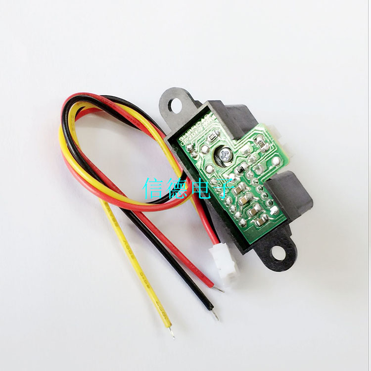 GP2Y0A02YK0F Infrared Proximity Sensor Detect 20-150cm With Cable