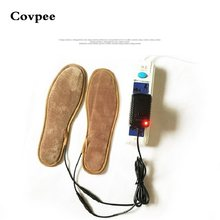 Covpee winter Warming USB Electric Powered Heated Insoles For Shoes Boots Keep Feet Warm New USB heated insole for men women(China)
