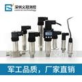 Constant pressure water supply pressure sensor, digital display pressure transmitter 4~20mA, 0~10V, water pressure sensor