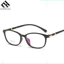 1df9052427 Evrfelan Plaza gafas claro de la lente Unisex Retro gafas grandes marco  Vintage Marco de gafas para Mujeres Hombres gafas de gaf.