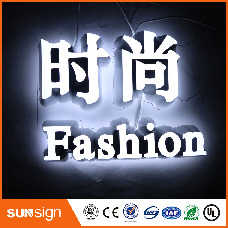 Super Good Look Acrylic Store Front Wall Mount Mini LED Channel Letter Sign