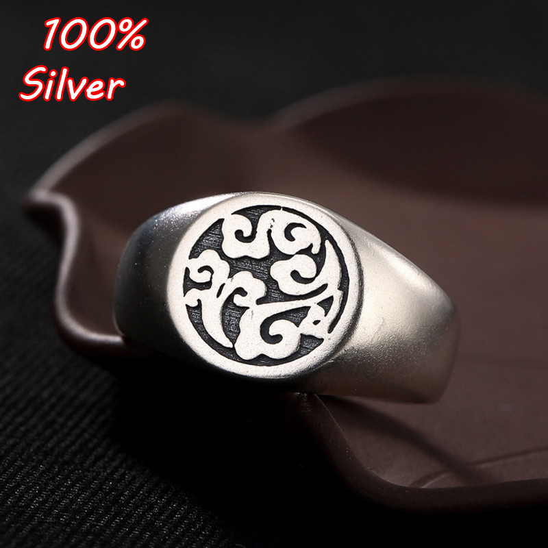 Vintage Matte Solid 925 Sterling Silver Auspicious Clouds Ring For Men Women Adjustable Auspicious Pattern
