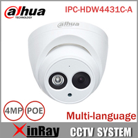 DaHua IP Camera IPC HDW4431C A POE Network Mini Dome Camera With Built In Micro Full