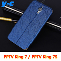 PPTV King 7 Case High Quality 100% New Anti-knock Flip Stand Function Leather Phone Cases Cover For PPTV King 7 / PPTV King 7S