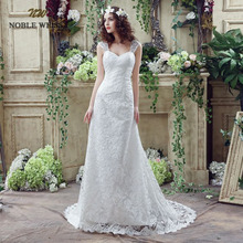 Le Weiss Under 100 Stock Floor Length Wedding Dresses