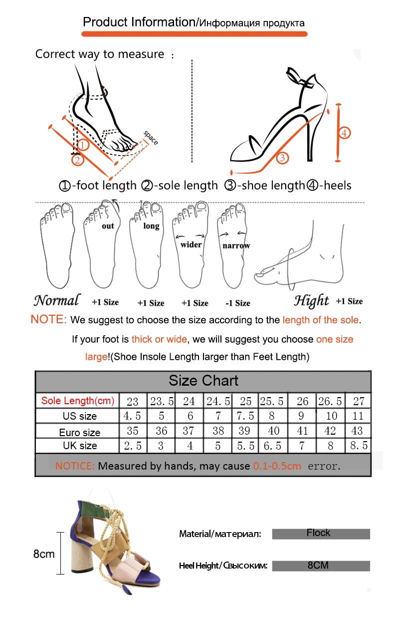 绑带鞋尺寸带图