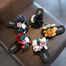 Новинка; Летние Нескользящие Детские шлепанцы; модная пляжная обувь для девочек; сандалии; женские шлепанцы с цветочным принтом; женская одежда