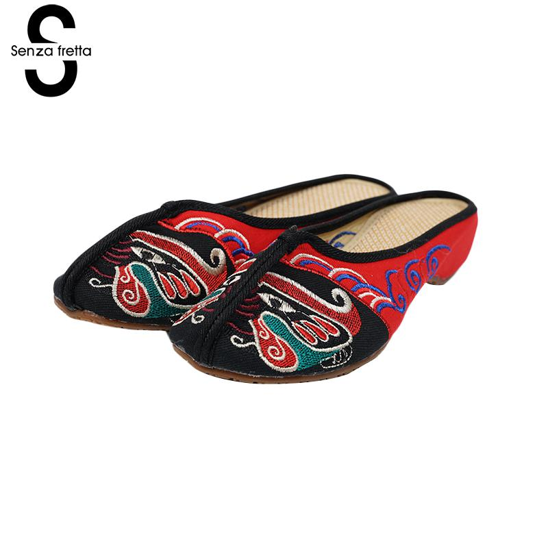 Senza Fretta Old Beijing Embroidered Slippers Women Flat Heel Peking Opera Embroidered Shoes Casual Cloth Slippers Woman Shoes spring summer new old beijing shoes flowers flat shoes women s singles cloth canvas embroidered shoes woman walking shoes