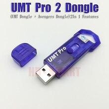 הגרסה האחרונה UMT פרו 2 Dongle UMT פרו מפתח (UMT Dongle + AVB Dongle 2 ב 1) פונקציה