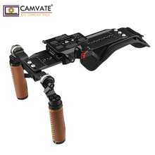 CAMVATE Shoulder Rig Handle Kit For C100 200 300 /  fs5 fs7 /  AU EVA1 C1893