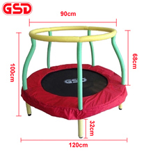 GSD High quality 4 Feet Kids Trampoline Jump bed,Max Load 100kg,TUV-GS Was approved